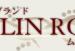 店舗情報・会員ページID/PASS情報【ムーランルージュ】